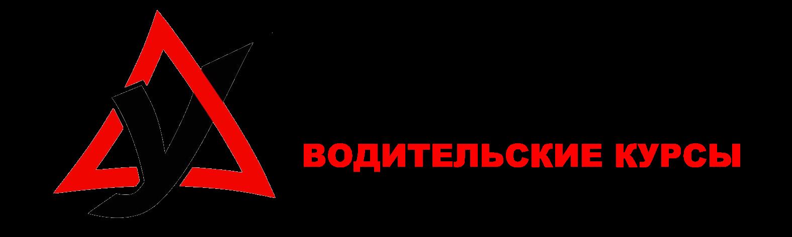 Автошколы